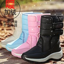 Bota Feminina Winter Boots Shoes Women Warm Fur Snow Womens Cotton Female High Top Ankle Wear Resistant Slip