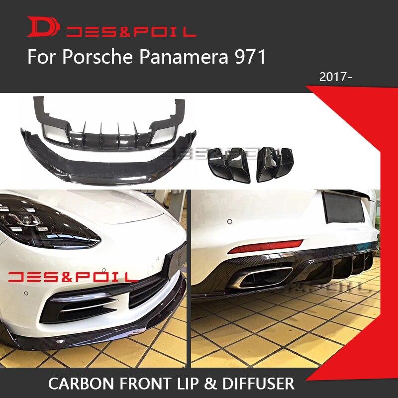 Для Porsche 971 Panamera 4 4s углеродное волокно губа-накладка задний диффузор выхлопные наконечники комплект корпуса 2017-2019 гибрид