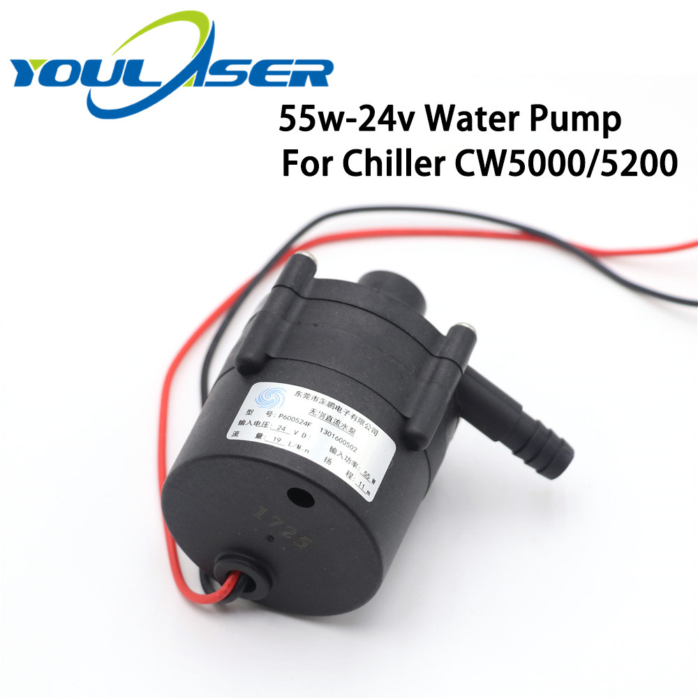 55W 19L/min 11m Head 24VDC Water Pump For CW5000 Laser Water Chiller