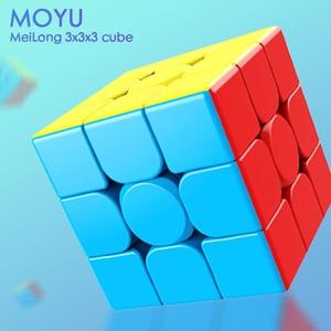 Image 5 - MoYu 3x3x3 meilong sihirli küp stickerless küp bulmaca profesyonel hız küpleri eğitici oyuncaklar öğrenciler için