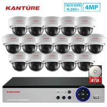 KANTURE h.265 + 16CH 4MP CCTV DVR system 4MP Super IP66 VandalProof sicherheit Indoor Outdoor AHD kamera Video Überwachung kit 4TB(China)