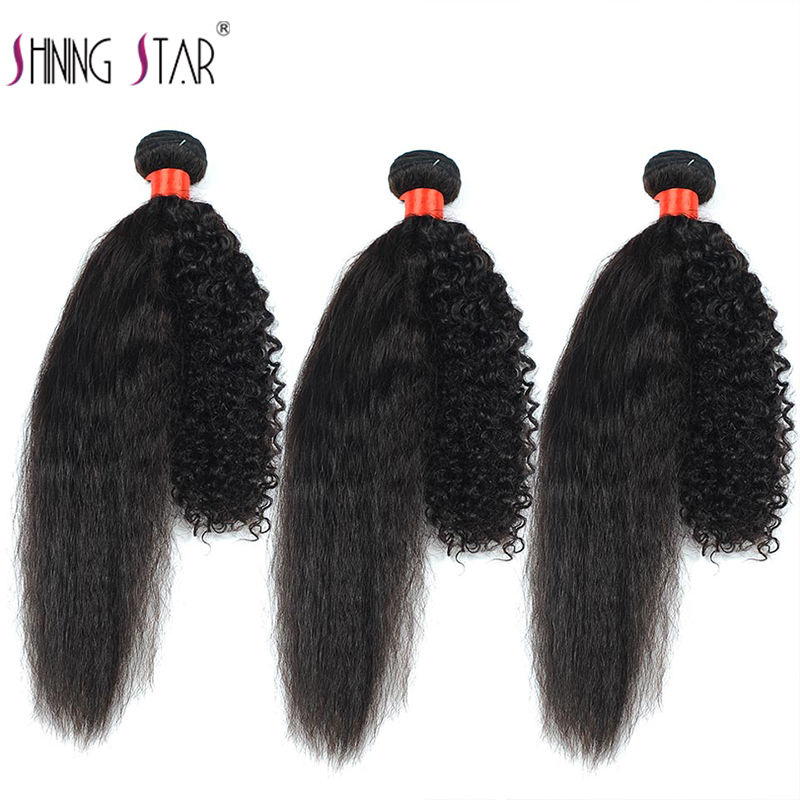 Peruvian Wet And Wavy Human Hair 3 Bundles Deals Natural Color Curly Hair Weave Bundles Shining