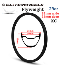 355g Only 29er MTB Carbon Rim 35mm Width Tubeless Ready Hookless Style For XC Wheel Cross Country Mountain Bike Wheelset