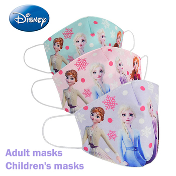 Frozen Elsa Kids Mask Cotton Daily Protection Pm2.5 Anti-haze Dust-proof Washable Cartoon Boys Girls Disney Children Masks