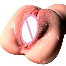 Realistic Vagina for Men Silicone Pocket Pussy Male Masturbator Real Sex Virgin Sucking Cup Sex Toys for Men Masturbator evo sexual experience sex toys for men super real feel realistic vibrating vagina virgin pussy sex products male masturbator cup
