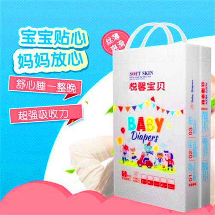 [8801] Baby PULL-UPS Ultrathin Breathable Infant Baby Diapers Enterprise-establishing