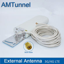 wifi antenna 3G 4G lte router antena SMA male outdoor antenna with 10m cable for Huawei ZTE modem router 20-25dbi signal booster