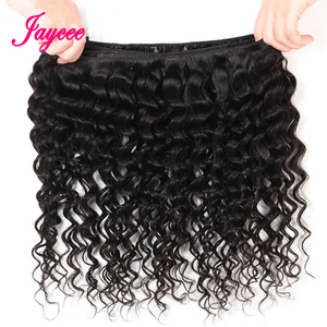 Image 5 - Cheap 10A Brazilian deepwave bundles with closure 3 bundles with closure deep curly bundles with closure Human Hair Extensions