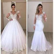 Романтическое бальное платье с длинными рукавами и кружевной