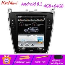 12,1 de pantalla Vertical estilo KiriNavi Tesla Player Android 8,1 reproductor de DVD del coche para el vuelo de Bentley SuperSport radio del coche GPS 2012-2019