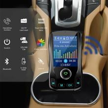 Car Bluetooth Hands-Free Phone FM transmitter Charger Transmitter  EQ Modes