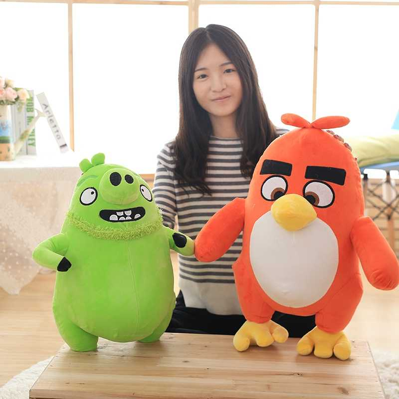 Big size Cartoon bird Plush doll bomb duck Chicken Stuffed animal toy Popular game movie image Collection gifts