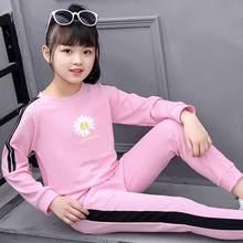 Тонкий комплект одежды с цветочным принтом для девочек новый