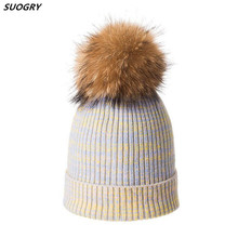 SUOGRY Raccoon Fur Pom Poms Hats Knitted Warm Skullies Beanies Caps For Women Winter Ski Bonnet Wool Knit Hat