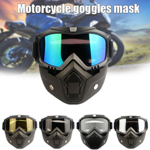 dustproof motocross glasses adjustable motorcycle goggles breathable full face protective dirt bike motorbike dirt bike off road Newly Motorcycle Goggles Motocross Off-road ATV Dirt Bike Motorbike Glasses UV Protective