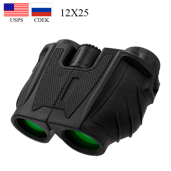 12x25 Compact Binoculars with Low Light Night Vision High Power Waterproof Binocular Professional Portable Binoculars Telescope 1