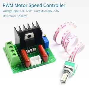 Image 2 - UNISIAN 2000W PWM moteur régulateur de vitesse module dalimentation haute puissance contrôleur carte sortie tension réglable AC50V 220V