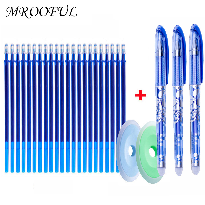 25 pcs/set Erasable Gel Pen Refills 0.5mm Washable Handle Magic Erasable Pen