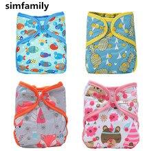 [Simfamily] воздухопроницаемые тканевые подгузники одного размера, тканевые подгузники, водонепроницаемые Многоразовые подгузники для малышей, подходят для детей 3-15 кг