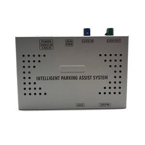 Автомобильный AV-интерфейс для Volkswagen Tiguan L / GOLF7 / Phideon с обратной камерой медиа CVBS / HDMI вход