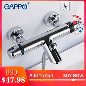GAPPO bathtub faucet thermosta