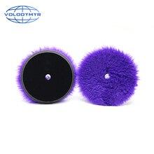 Cuscinetti per lucidare i tamponi per lucidare la lana viola volodmz 1 pz spugna per ceratura ad alta potenza di taglio con lucidatrice per auto