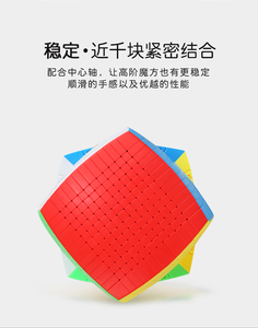 Image 2 - Shengshou 13 ชั้น 13X13X13 Magic Cube Stickerless Speed Magic Puzzle 13X13 การศึกษาCubo Magicoของเล่น (128 มม.) ของเล่นเด็ก