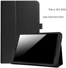 Ultra-thin Magnetic Case for Samsung Galaxy Tab a 10.5 2018 Smart PU Leather Funda Cover Auto Sleep/Wake t590 t595 t597 Cases(China)