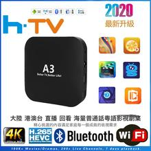 2020 CHINESE TV BOX HTV A3 TV B