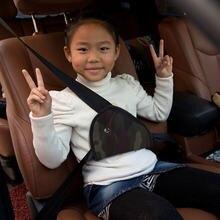 Автомобильный детский треугольный защитный чехол плечевой держатель
