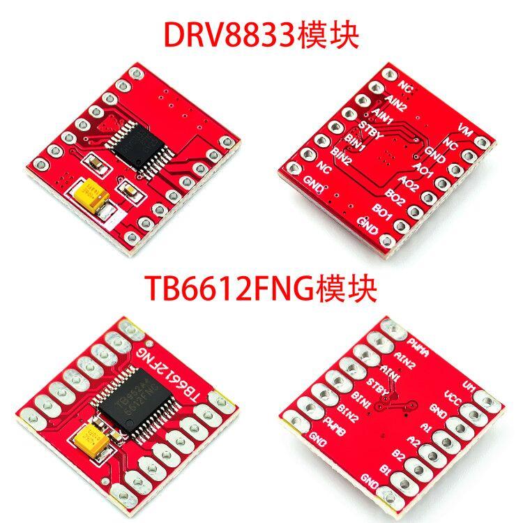10 Pçs/lote Driver de Motor Duplo 1A TB6612FNG DRV8833 Microcontrolador