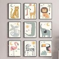 León de dibujos animados, jirafa, leopardo, perezoso, elefante, cuadro sobre lienzo para pared, carteles nórdicos e impresiones imágenes para la pared, decoración para habitación de bebés