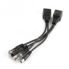JIENUO CCTV кабель адаптер PoE RJ45 Сплиттер сети питания через Ethernet PoE адаптер сплиттер