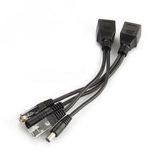 Кабель jienuo cctv адаптер poe rj45 инжекторный разветвитель