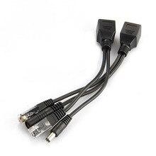 JIENUO CCTV cable adaptador PoE RJ45 divisor del inyector de red de potencia sobre Ethernet adaptador de PoE divisor del inyector