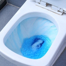Flush Bottled Toilet Cleaner Deodorizes Bathroom Portable Hotel Automatic Home Blue Bubble Helper Fragrance Magic Drain