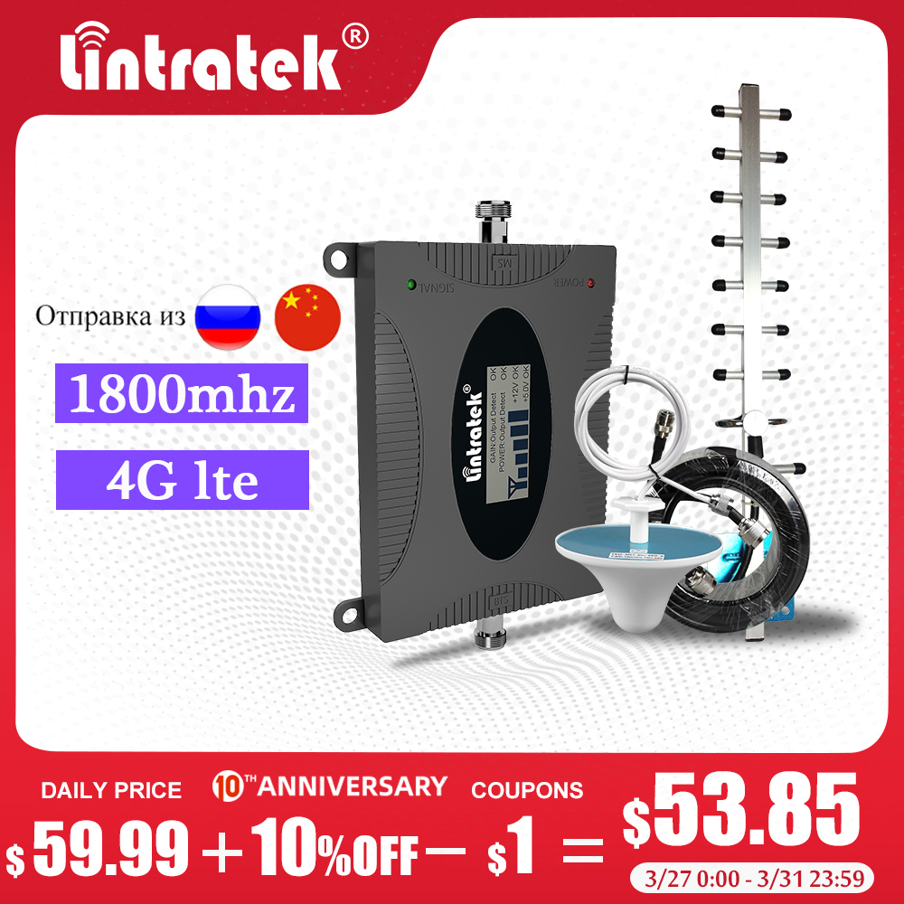 Lintratek 4G 1800MHz LTE DCS Signal Repeater Mobile Phone Cellular Booster 4G 1800 DCS Signal Amplifier Yagi Antenna Full Kit S6