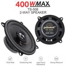 1 peça 5 Polegada 400w 2-way carro universal alto-falante coaxial de alta fidelidade porta do veículo auto áudio música estéreo gama completa alto-falantes de freqüência