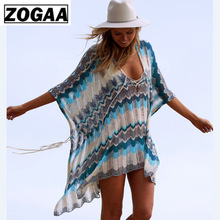 Sexy Beach Tunic Cover Ups 2019 Color Print Crochet Beach Dress Tunic Beach Wear Dresses for The Beach Bathing Suit Women LEMOV цена и фото