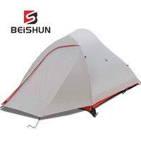 Outdoor Nylon Double layer Aluminum Pole Rainproof Camping Tent Single Double Tent