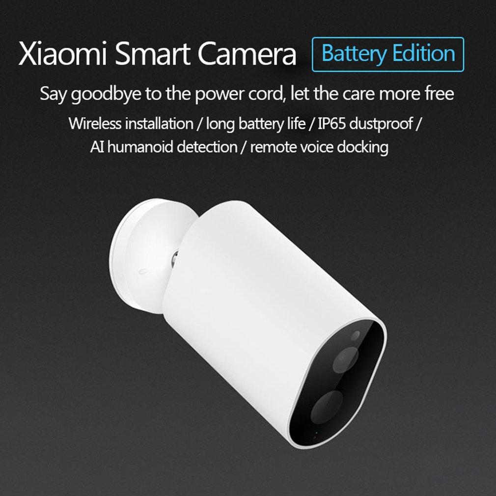 Xiaomi Mijia Smart IP Camera With Battery  1080P AI Humanoid Detection APP Control IP65 Outdoor Wireless Smart Camera