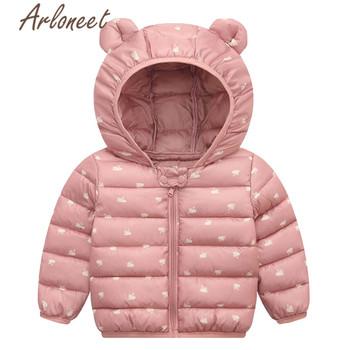 ARLONEET ubrania dla dzieci dziewczyny z kapturem płaszcz chłopiec ultra cienki dół kurtki nadruk w kropki odzież wierzchnia dzieci parka zima wiatroszczelna odzież wierzchnia tanie i dobre opinie Poliester 550g Moda Pióro Polka dot REGULAR hooded zipper Unisex Pasuje prawda na wymiar weź swój normalny rozmiar Suknem