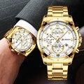 Männer Uhren Top-marke Luxus Curren Gold Quarzuhr Männer 2020 Wasserdichte Chronograph Goldene Männliche Armbanduhr Relogio Masculino