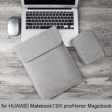 """Мужской чехол для ноутбука HUAWEI Matebook 13/x pro, сумка для ноутбука, чехол для HUAWEI honor Magicbook, Женский 14 дюймовый ультрабук, чехол 13"""""""