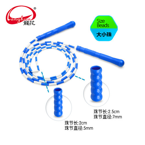 Card Personal Beads Jump Rope Size Bead Fully Beading Jump Rope Fitness Jump Rope Non-Packaging