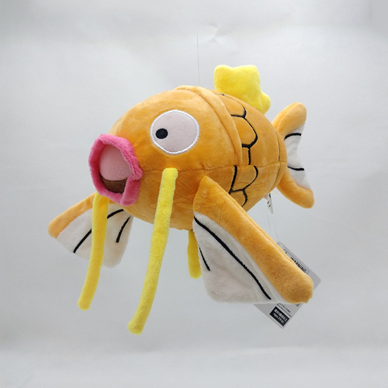 takara-tomy-font-b-pokemon-b-font-plush-doll-magikarp-fish-animal-toys-20cm