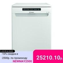 Посудомоечная машина DFC 2B+16