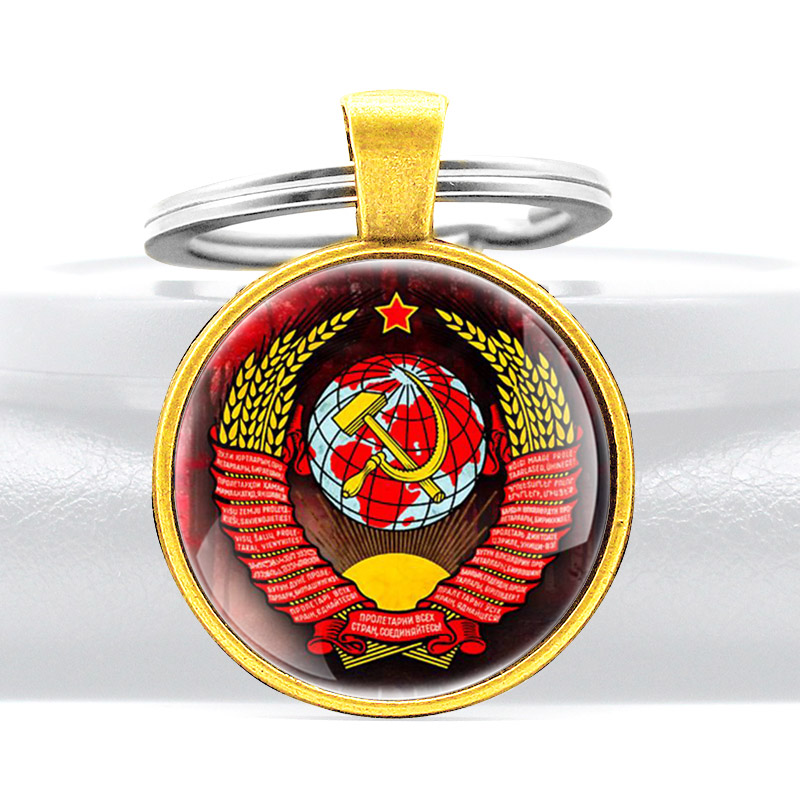 Classic USSR National Emblem Pendant Key Rings Charm Men Women CCCP Sickle Hammer Key Chains