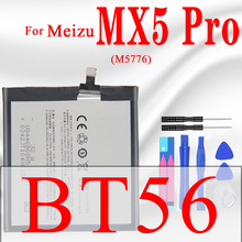 3450mAh BT56 החלפת סוללה עבור Meizu Meizy מיי zu MX5 Pro / Pro 5 Pro5 M5776 BT 56 BT 56 עם מעקב קוד + כלים