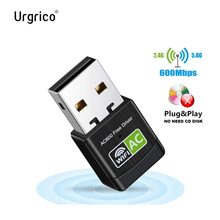 Urgrico Dual Band USB Wifi Adapter 2.4G 5Ghz Antenna USB Lan Ethernet PC AC Wifi Receiver wireless adapter 600Mbps Wifi Adapter